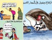"""التعديل الوزارى وخسارة أمم أفريقيا والفلانتين فى كاريكاتير """"اليوم السابع"""""""