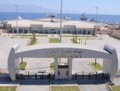 سفر أول أفواج الحج البرى عبر ميناء نويبع البحرى ابتداءً من غدٍ