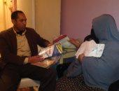مأساة أسرة من 8 أفراد والدتهم مريضة تعيش على معاش 315 جنيها