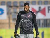 فيديو.. جنش يستقبل ثانى أسرع هدف فى أول مشاركة دولية مع المنتخب