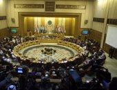 لبنان يعرب عن امتنانه لجامعة الدول العربية لدعم رئاسته للمجلس الاقتصادى بدورته السابقة