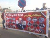 """أنصار مبارك من أمام مستشفى المعادى: """"ياريس ملناش غيرك"""""""