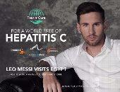 """ميسي يزور مصر الأسبوع الجارى للترويج لحملة السياحة العلاجية """"تور آند كيور"""""""