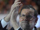 بالصور.. إعادة انتخاب رئيس الوزراء الإسبانى على رأس الحزب الشعبى فى مدريد