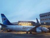 هبوط اضطرارى لطائرة مصر للطيران القادمة من نيويورك بفرانكفورت لإسعاف راكب