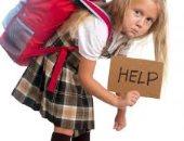 متقللش من أسبابه وقسم وقته.. اعرف إزاى تتعامل مع ابنك لو زهق من المدرسة
