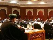 بدء فعاليات المؤتمر العام لاتحاد جامعات العالم الإسلامى بالرباط