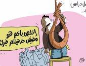 أولياء الأمور يتسابقون على الانتحار هربا من المصاريف بكاريكاتير اليوم السابع
