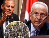 تشريعية البرلمان تؤيد إسقاط عضوية السادات بأغلبية 38 عضوا بواقعة التزوير