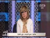 غدا.. CBC تقدم فقرات موسيقية لفتحى سلامة ولقاء خاص مع محمد صلاح