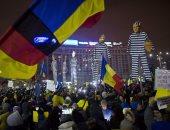 رئيس وزراء رومانيا يرفض الاستقالة.. والرئاسة تطالب أحزاب الائتلاف بسرعة حل الأزمة