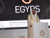"""الرئيس التنفيذى لشركة """"أدنوك"""": الوقت الحالى هو المثالى للاستثمار فى مصر"""
