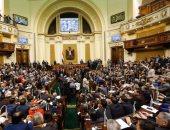 6 مشروعات قوانين و7 اتفاقيات على جدول جلسة البرلمان الأحد المقبل