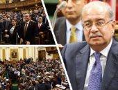 """""""معلومات الوزراء"""": النزاهة والوطنية والكفاءة معايير اختيار الوزراء الجدد"""
