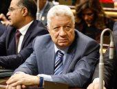 تأجيل نظر دعوى منع الظهور الإعلامى لرئيس نادى الزمالك لجلسة 26 مارس