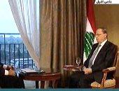 بالفيديو.. ميشال عون: حل الأزمة السورية يضمن استقرار المنطقة بأكملها