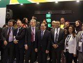 اختتام فعاليات مؤتمر البترول الدولى اليوم بمشاركة 3 وزيرات