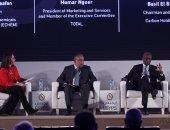 إديسون الإيطالية: مصر تملك احتياطيات هائلة من الغاز وعليها استغلالها جيدا