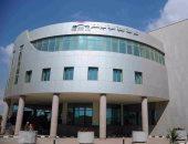 إعادة انتخاب مصر لعضوية المجلس التنفيذى لليونسكو لأربعة أعوام إضافية