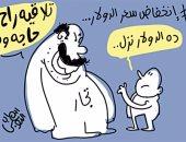 انخفاض الدولار يحبط مخططات التجار الجشعين فى كاريكاتير اليوم السابع