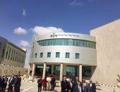 اليونسكو: انتخاب تونس على رأس اللجنة المتعلقة بحماية التراث الثقافى المغمور بالمياه