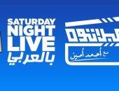 النهار أول قناة مصرية تعرض 4 برامج كوميدية دفعة واحدة
