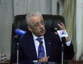 اعتماد نتيجة الشهادة الاعدادية بمحافظة القاهرة بنسبة نجاح 69%
