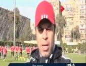 معتمد جمال يطالب الأندية بدعم منتخب الشباب فيما يتعلق بانضمام اللاعبين