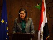 """القومى للإدارة يعقد مؤتمر """"التدريب وبناء القدرات"""" الثلاثاء بحضور وزيرة التخطيط"""