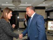 وزيرة التخطيط الجديدة تجتمع بأشرف العربى لساعتين وتناقش معه ملفات الوزارة