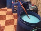 ضبط 2.5 طن أسمدة مدعمة ومنظفات وأرز مجهولة المصدر ببنى سويف