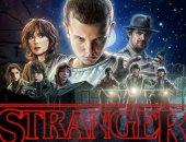 قبل طرح الموسم الجديد من Stranger Things..اعرف تفاصيل مسلسل الخيال العلمى