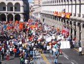 مظاهرات فى بيرو ضد فساد الحكومة وتلقيها رشاوى