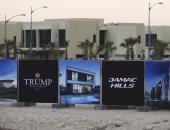 اليوم السبت..نجلا ترامب يزوران دبى لافتتاح ناديًا للجولف