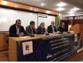 حبيب الصايغ يطالب باحترام الاختلاف ومواجهة تيارات الظلام والإرهاب بالتنوير