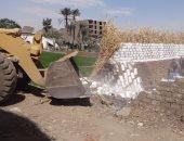 إزالة 24 حالة تعدى على الأراضى الزراعية بقرى مركز بنى سويف