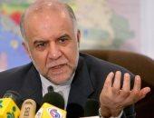 """وزير النفط الإيرانى يصف العقوبات الأمريكية بـ """"حرب من دون دماء"""""""