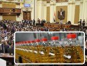 وكيل الخطة والموازنة بمجلس النواب: لا زيادة فى أسعار زيت الطعام