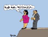 """اضحك على ما تفرج مع انخفاض الدولار.. فى كاريكاتير """"اليوم السابع"""""""