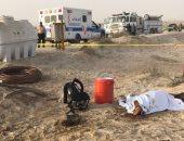 """""""أرامكو"""": مصرع شخص فى تسريب غاز بالسعودية.. وتؤكد السيطرة على الحادث"""