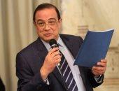 إعادة تشكيل مجلس إدارة شركة مصر الجديدة للاسكان 21 مايو المقبل