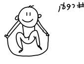 """""""حبة فوق وحبة تحت"""".. حال الدولار فى كاريكاتير """"اليوم السابع"""""""