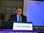 الأربعاء.. انعقاد مؤتمر الجمعية المصرية لرعاية حديثى الولادة والمبتسرين