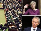 مجلس العموم البريطانى: اكتشاف محاولات غير مرخصة للدخول لحسابات البرلمان