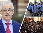 برلمانى: طارق شوقى يدخل عِش الدبابير بعد فتحه لخطايا التعليم الخاص