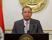 الريف المصرى يقر شروط نظام حق الانتفاع فى الطرح الجديد لمشروع 1.5 مليون فدان