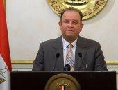 """""""الريف المصرى"""" توقع أول عقود تخصيص أراضى الـ1.5 مليون فدان بنظام حق الانتفاع"""