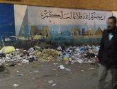 """استجابة لـ""""صحافة المواطن"""".. الوحدة المحلية بأسوان تزيل القمامة بشارع المطار"""