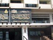 من جامع عمرو بن العاص إلى دار الكتب .. تعرف على رحلة مصحف عثمان بن عفان