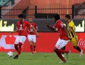الأهلى يطرح مزايدة لبيع مباراة بيدفيست الجنوب أفريقى فى دورى الأبطال